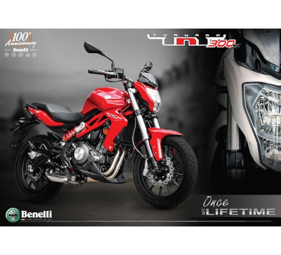 Benelli Tnt 300 Motorcycle Price On Request Total